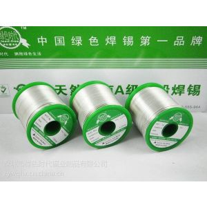 供应环保无铅焊锡线