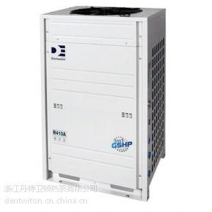 供应英国丹特卫顿空气源热泵热回收全集成三合一(三联供)家用中央空调