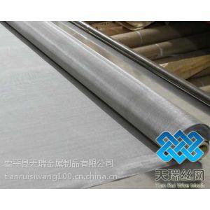 供应地暖网片,煤矿防护网,浇筑网片,舒乐板网片,煤矿用钢丝网