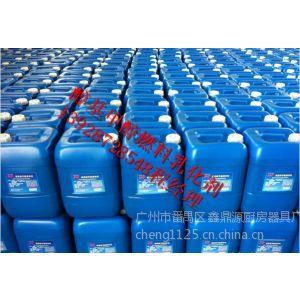 供应河南甲基燃料催化剂,甲醇增热稳定剂销售