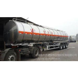供应乌鲁木齐昌骅牌不锈钢液态食品液罐车、油罐车