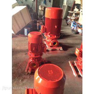调试发货XBD7/45-HY消防泵节能离心泵XBD8/45-HY室内消火栓泵发货快