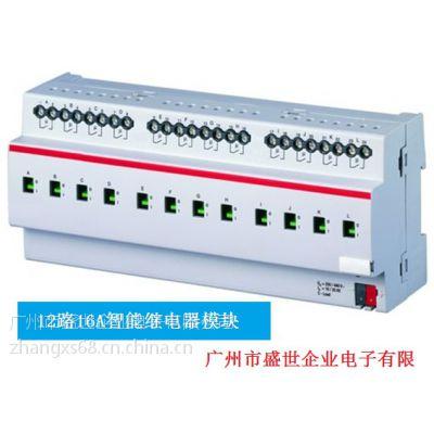 供应12路16A智能开关模块MR1216.S