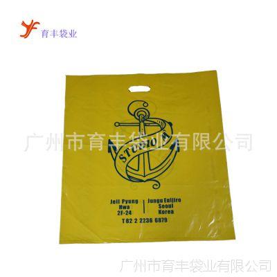 供应厂家专业定制PO/PE可降解胶袋 冲孔胶袋 软包装塑料胶袋