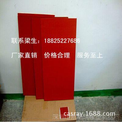 烫金硅胶板300*600*2.0铝*10.胶,发货速度快,40-90硬度、有库存