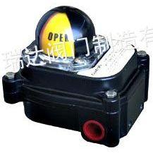 供应限位行程开关盒(信号回讯器)