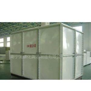 供应广西碧昂SMC玻璃钢水箱