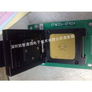 供应QFN28测试座pogo pin QFN测试座