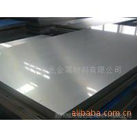 供应苏州氧化铝板\防锈铝板\合金铝板