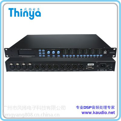 供应厂家直销DLP480四进八出音响处理器 音频处理器