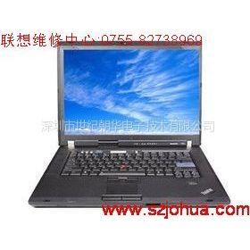 供应联想笔记本换屏,深圳联想售后服务网点