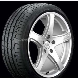 供应倍耐力新P零超高性能运动型轿跑车轮胎