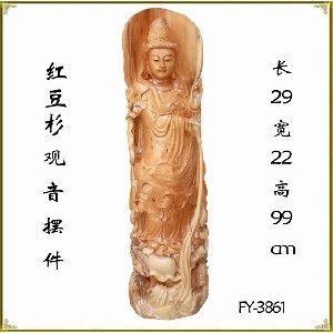 供应佛缘木雕根雕工艺品批发红豆杉观音佛像 观世音菩萨摆件3861