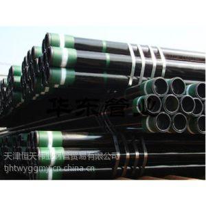 天津供应供应S355Gb8163无缝管材质 Q235B无缝管型号