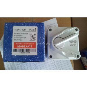 【厂家直销】端子接线盒MXF4-220 防水接线盒 建筑接线端子 配电箱接线盒