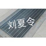 供应水沟盖板 对插钢格板 踢踏板 踏步板 防腐 免维修