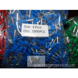 供应厂家直销 绝缘护套厂家 管型预绝缘端子E2512 1000只 冷压护套