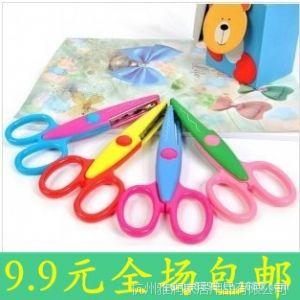 供应手工DIY 照片纸张花边剪刀多功能造型剪刀儿童文具