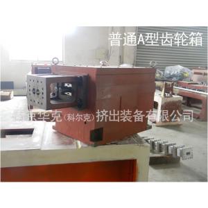 供应南京双螺杆减速齿轮箱,双螺杆挤出机齿轮箱,普通A型齿轮箱价格