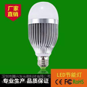 供应厂家供应9Wled球泡灯高亮度5730贴片球泡灯高品质led节能球泡灯