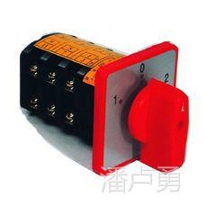 供应感应电动机可逆转换开关