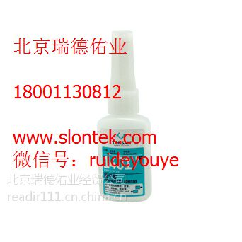 可赛新1401胶水 瞬干型结构胶 北京 总代理 现货 正品 特价//18001130812 可赛新