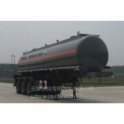 湖北供应25立方[盐酸运输车]_ 盐酸槽罐车销售电话13308663900