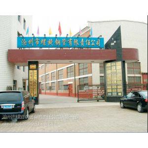 供应新疆克拉玛依螺旋钢管,防腐保温管道,大厂家、大品牌(图)