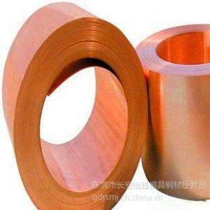 供应TAg0.1 银铜带材 CuAg0.1 银铜棒