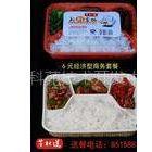 供应自热食品技术(食品专家技术)