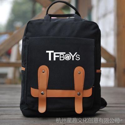 TFBOYS  王源 王俊凯双肩背包书包旅游包官方同款4色可选[XSB020]