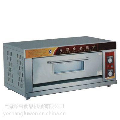 面包烤箱 多层面包烤箱 食品烘炉烤箱厂家