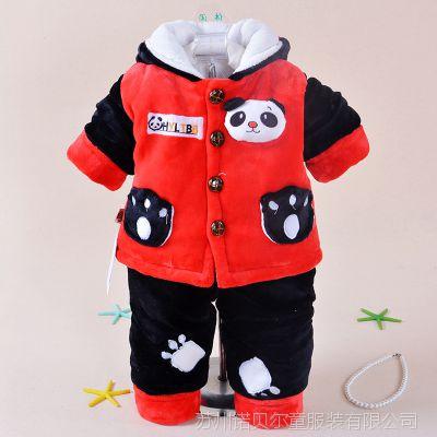 热销宝宝棉衣套装 冬季加厚熊猫婴幼儿棉衣套装 海洋灵童1380