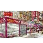 供应深圳留医部维修安装生产电动水晶门桂圆安装保养遥控器电话36528834