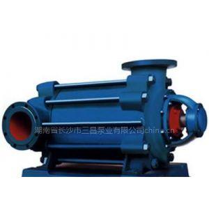 供应矿用耐磨多级泵,DM型矿用多级耐磨泵,卧式多级矿用泵