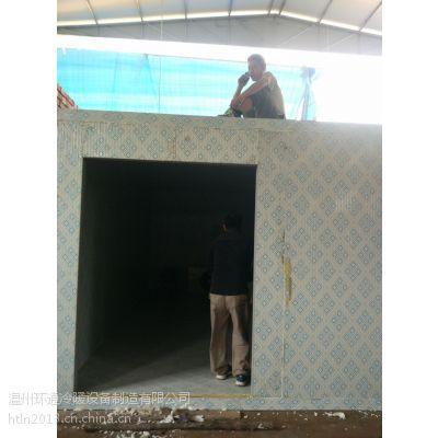 冷库 环通专业安装各种冷库