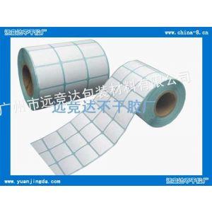 供应远竞达厂家专业供应热敏纸不干胶条码标签纸