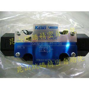 供应东京计器|东机美DG4SM-3-2A-P7-H-54电磁阀