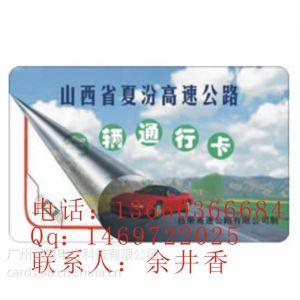 供应广州UID卡批发价格,可写UID的锁匙扣卡/ UID扣卡/白卡(可以反复擦写)16扇区全开