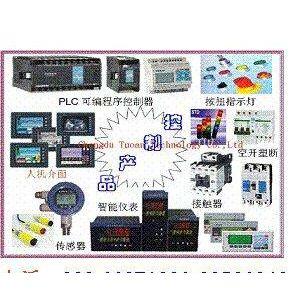 金府万贯变频器维修-伺服驱动器-步进电机-设备电气改造