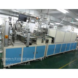 供应厂家直销全自动高精密移印机