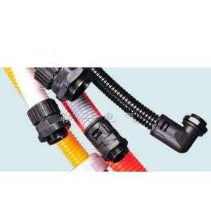 电线/电缆穿线管和穿线管接头