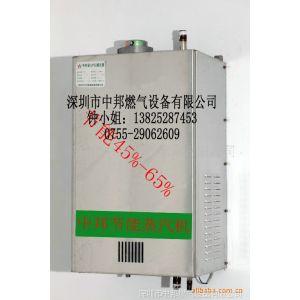 供应深圳市中邦燃气设备,中邦节能蒸汽机
