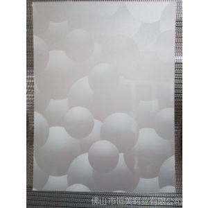 供应不锈钢用品项目合作 不锈钢淋浴房厂家 不锈钢淋浴房材料