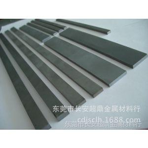 供应H6C钨钢冲压板 H6C进口瑞典山特维克钨钢板