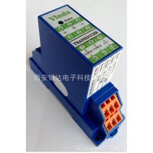 供应交流电压变送器YDAU-T2