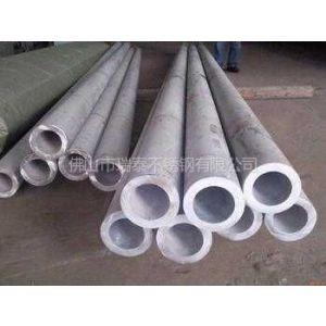 供应佛山厚壁不锈钢无缝管,批发非标不锈钢厚壁管