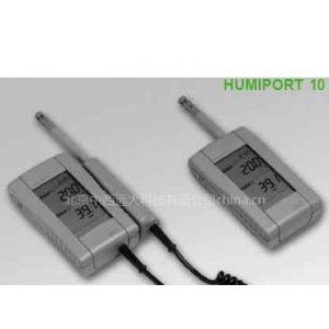 供应手持式温湿度表BPF2-Humiport20