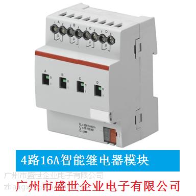 供应4路16A智能继电器模块 MRS0416