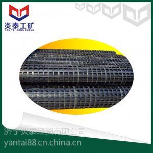 供应优质高效矿用土工格栅网神器